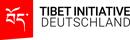 Dalai Lama in Darmstadt